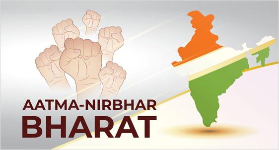 NITI Aayog grant