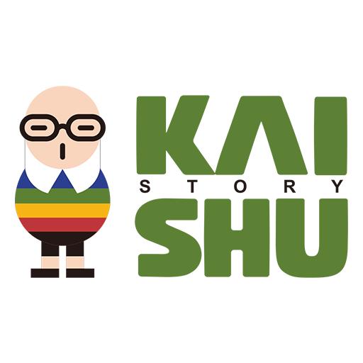 Kaishu Jianggushi