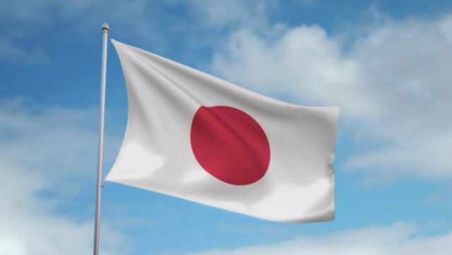 Top 10 Banking services startups in Japan